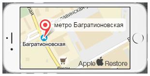 ремонт айфонов метро фили