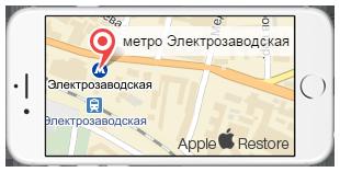 ремонт айфонов электрозаводская