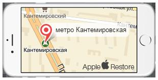 ремонт айфон кантемировская