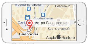 Ремонт iPhone Савеловская