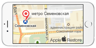 семеновская ремонт айфонов