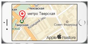 ремонт айфон козицкий