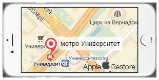 ремонт apple университет метро