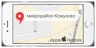 Ремонт iPhone Кожухово