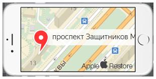 Ремонт iPhone Некрасовка