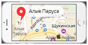 ремонт айфонов метро щукинская
