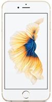 Переклейка стекла айфон 6s плюс