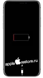 Замена контроллера питания iphone x 10