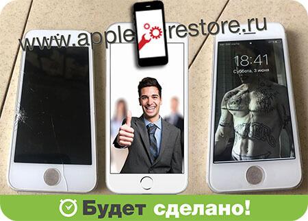Замена стекла на айфоне 5